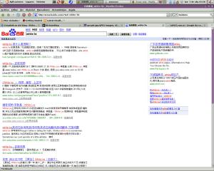 """Captura de pantalla de Baidu buscando """"White lie""""."""