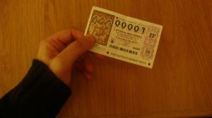 20€ ha tocado con este número